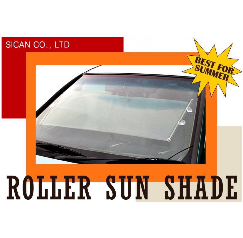 Roller Sun Shade